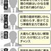 衆院選、SNSで前哨戦 - 東京新聞(2017年9月22日)