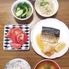 ☆サバの塩焼き☆定食☆休肝日☆
