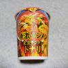 【東京タンメン トナリ】 辛激タンメンのカップ麺の辛さはいかに?