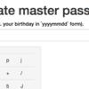 パスワードを忘れないようにブログに書いておく。
