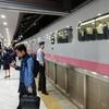 東京~新潟 週末小旅行 ①1日目 行きの新幹線