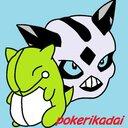pokerikadai神楽坂支部公式ブログ