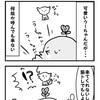 【四コマ】ぴーちゃんのペット紹介
