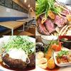 【オススメ5店】北区・上京区(京都)にある洋食が人気のお店