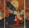 御朱印集め 天の岩戸神社(Amanoiwatojinjya):三重