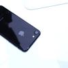SIMフリーiPhone7ジェットブラック256GBを20万円で買い取り!イオシス買取センター