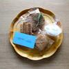 niginigi の焼き菓子で、今日のオヤツと夕ごはん