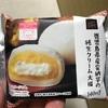 ローソン 鹿児島県産安納芋の純生クリーム大福 を食べてみました