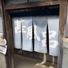 湯浅伝統的建造物群保存地区を訪ねて その1