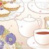 タロットお茶会開催決定!