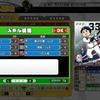 【ファミスタエボリューション 】野手スキル(打撃・走塁・守備)一覧まとめ