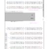 ぷにケット32&リリカルマジカル20 サークル名入り配置図
