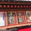 六月大歌舞伎 夜の部、観劇