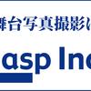 2018年 Lasp舞台写真株式会社 年末のご挨拶