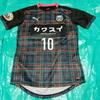 ユニフォーム 630枚目 川崎フロンターレ 2020年シーズン トレーニングマッチ用 半袖 大島僚太