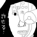 崖っぷち新卒グロースハッカーのブログ