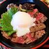 熊本で絶品赤牛丼🐮😍食事処うふふ