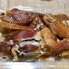 南区白妙町 横浜橋商店街の「和記食坊」で大燻鶏の持ち帰り