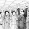 新人間革命 大山(50)|2017年3月2日