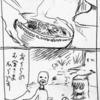 小林銅蟲さんのマンガ