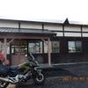 ライダーハウス 旧萱野駅(かやのえき)