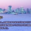 井上智洋准教授による講演と座談会
