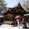 別格官幣社・護王神社(京都市上京区)の風景 part66