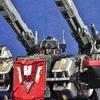 ダイアクロン DA-33 ビッグパワードGV<デストロイヤー>