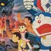 【映画】「ドラえもん のび太と鉄人兵団」(1986年) 観ました。(オススメ度★★★☆☆)