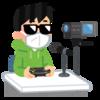プロゲーマーも愛用するゲーミングチェアDXRACERをおすすめする