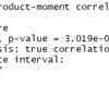 【統計学】相関係数の検定(RとPython)