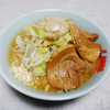 【全国のラーメン二郎難民へ】 これでどこでも二郎が食べられるぞ!【宅麺】