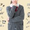 大学入試改革とは~現行のセンター試験の概要について~