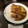 【CoCo壱番屋】グランドマザーカレーを食べてきた!