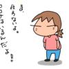 あまびえマスク登場~~!