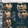 01月09日、岸部一徳(2020)