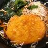 【飯テロ】富士そばのコロッケそばwwwwwww