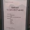 East Court ワンコインライブ Vol.422