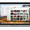 macOS High Sierra、初のパブリックベータが利用可能に