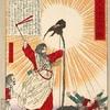 歴代天皇を紹介しながら日本史の流れを追う