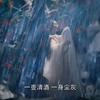 【霜花の姫~香蜜が咲かせし愛~】 香蜜沈沈燼如霜 #36まで視聴