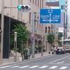 旧東海道踏破に挑戦(第六日目)