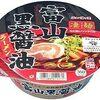 【食べてみた】 ニュータッチ 凄麺 富山黒醤油ラーメン