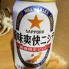 2018年も「風味爽快ニシテ」で勝利の美酒を( ̄▽ ̄)!