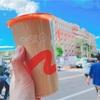【台湾 × 鹿児島】香ばしくて美味しい!coco都可の鹿兒島鮮奶烤茶
