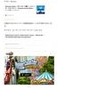 Nintedo Switchで遊園地経営ゲーム、ローラーコースタータイクーンアドベンチャー 日本向けに5月発売!