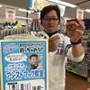 「知立店 ボビンノット教室」  明日開催!