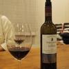 セコマのコスパ最強の¥550金賞ワイン ポルトガルワイン PORTINHO COVO