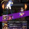 新キャラ参戦!体育災召喚 2020/05/26 12:00