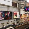 神田駅の広告看板